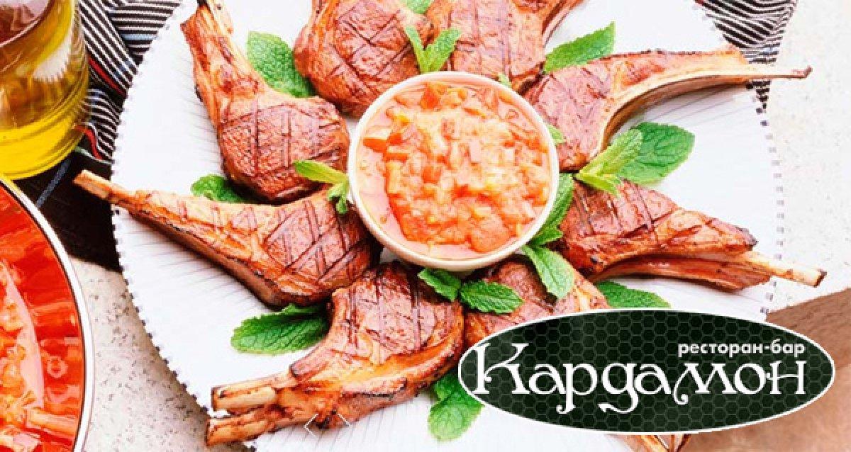 "Попробуйте Индию на вкус! Скидки до 50% на меню и напитки от ресторана-бара ""Кардамон""!"