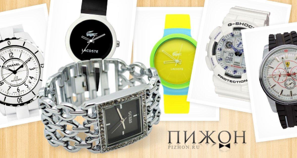 Новая коллекция часов! Всего от 499р. за часы известных брендов!