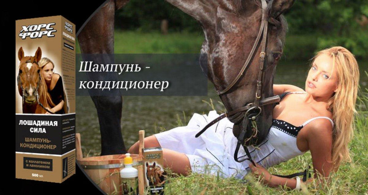 Картинка гель лошадиная сила прикол