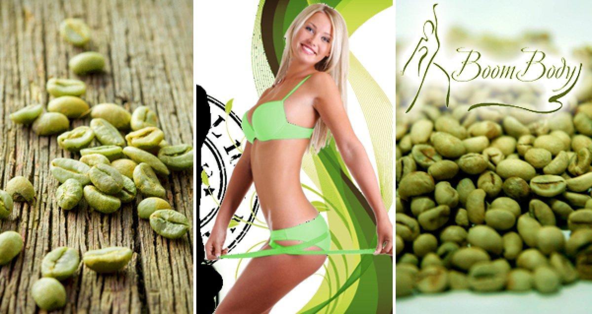 Как похудеть и зеленое кофе