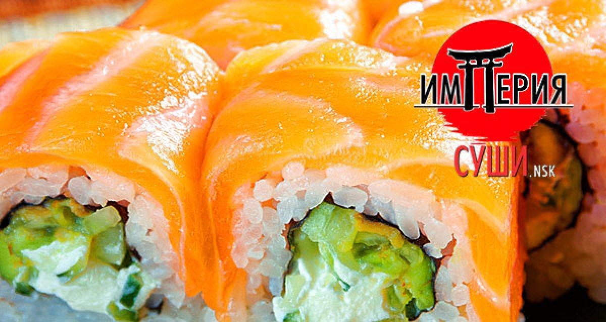 Любимые роллы с бесплатной доставкой и скидкой до 55% от «Империи Суши»!