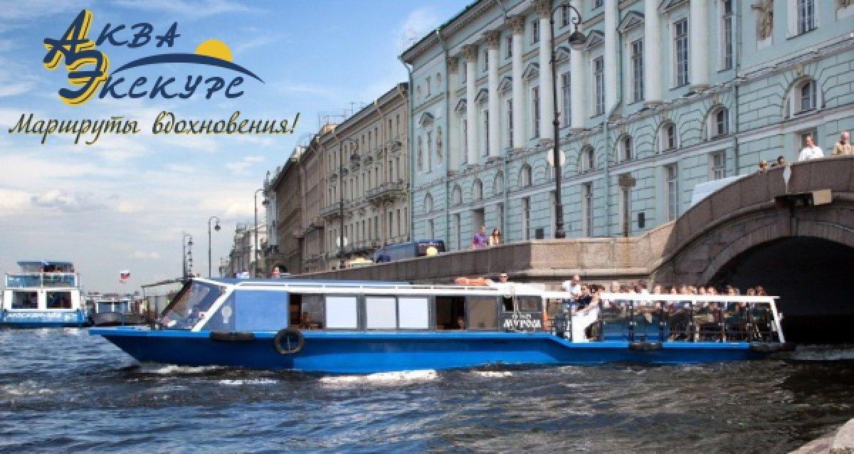 Эксклюзивные прогулки по рекам и каналам Петербурга от надежнейшей компании города. 23 года на рынке