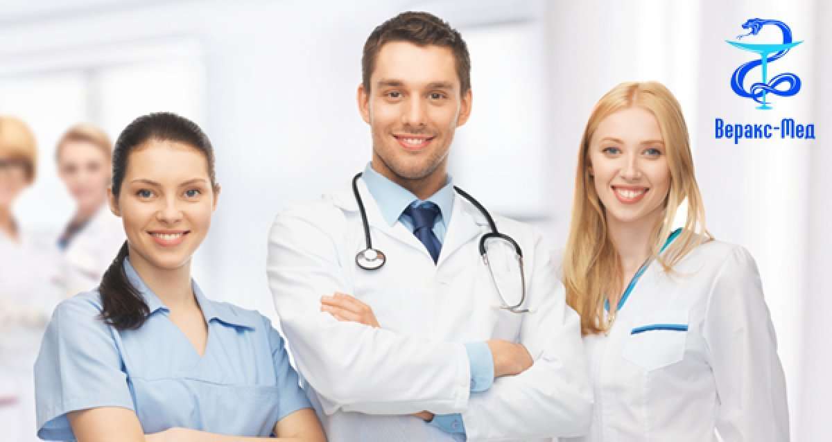 Будьте здоровы и красивы! От 215 р. за УЗИ для мужчин и женщин, ПЦР, обследование у врачей, удаление новообразований
