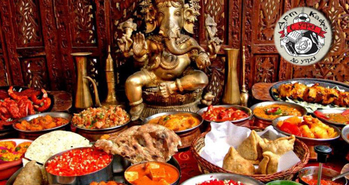 Разнообразие индийской и европейской кухни в арт-кафе на Тверской! Скидка 50% на меню и напитки + новогоднее предложение