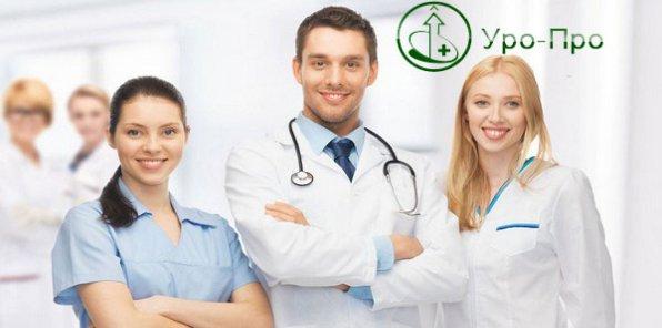 Зачем вам этот геморрой? Скидка 60% на полное проктологическое обследование и УЗИ-диагностику органов брюшной полости