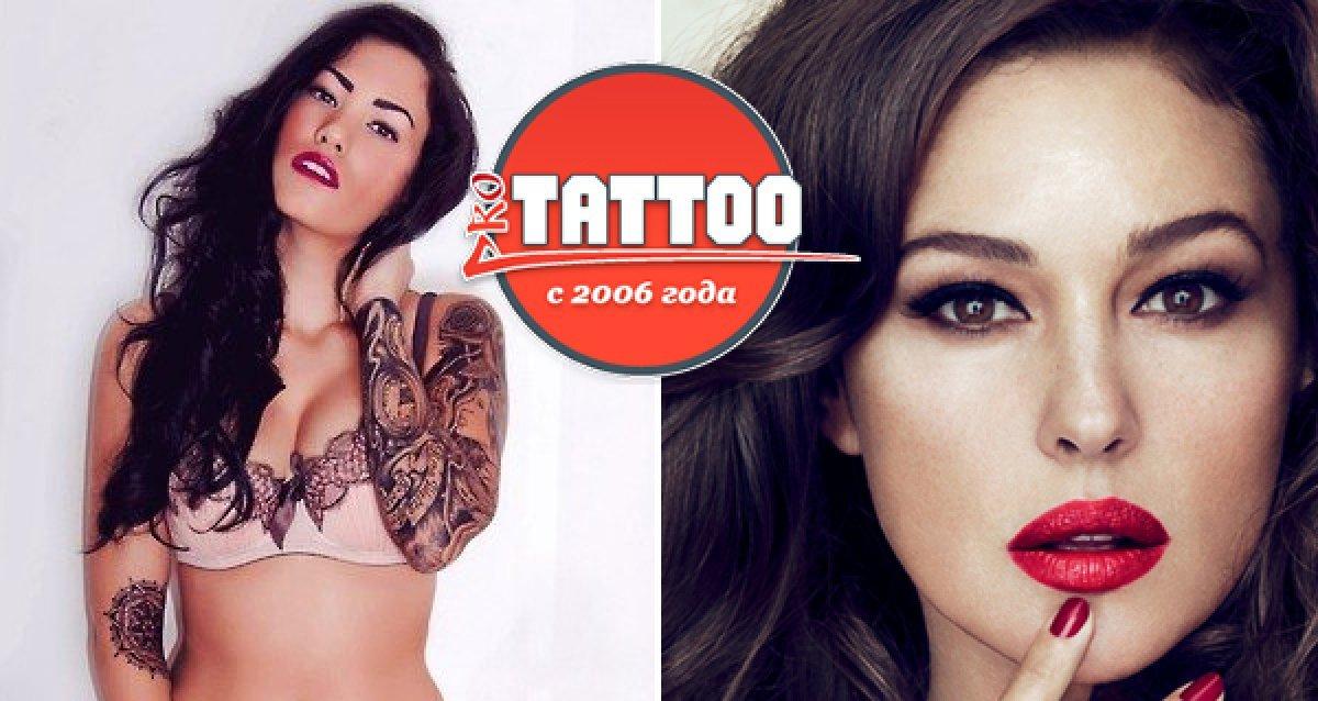 Добавьте в образ яркости! 725 р. за миниатюрную татуировку, а также скидки до 76% на художественные татуировки и татуаж бровей, глаз и губ