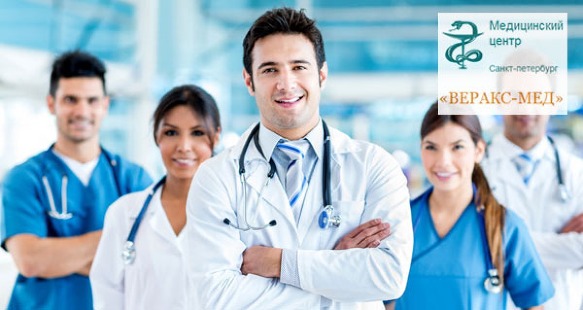 Позаботьтесь о здоровье сегодня! Скидки до 86% на УЗИ для мужчин и женщин, ПЦР-диагностику, обследование у гинеколога и уролога