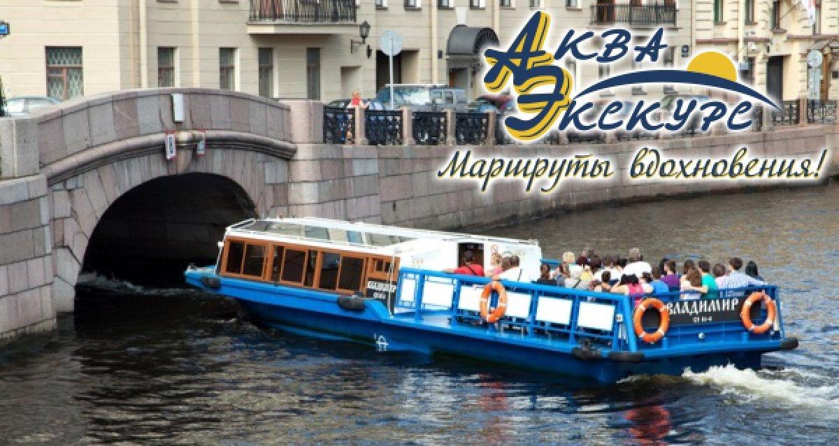 Самая увлекательная речная прогулка по реке Неве! Всего 500 р. за билет на прогулку «Забытые острова»