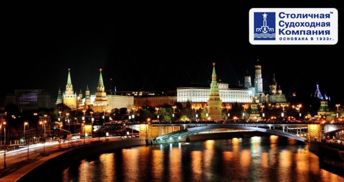 История Москвы за полтора часа! 425 р. за экскурсионно-музыкальную программу «Попутный ветер»