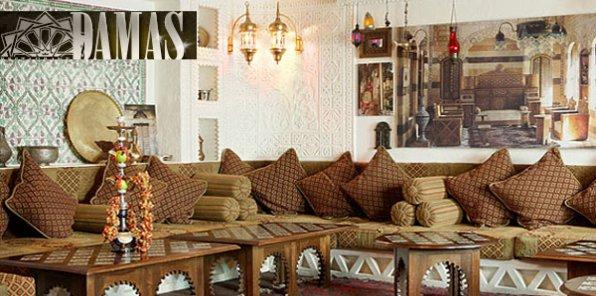 Уникальное место даже для самого взыскательного гурмана-модника! Скидка 30% на меню и напитки в ресторане «Дамас»