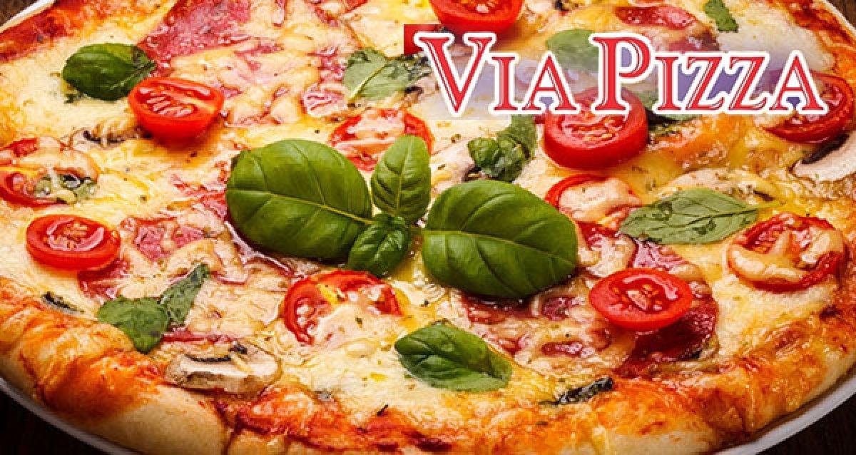Скидка 50% на настоящую итальянскую пиццу в службе доставки Via Pizza. Доставка в любую точку Москвы + подарки!