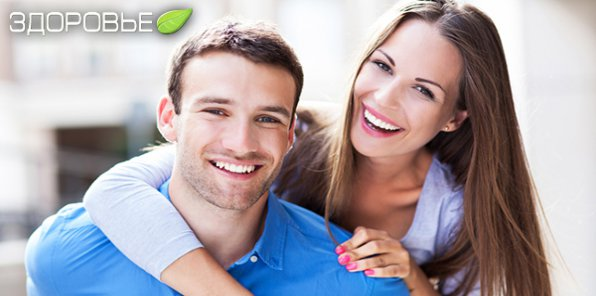 Новогодние скидки до 90% на обследования и ПЦР на 25 инфекций! «Лицо как с обложки», снижение веса, лечение волос