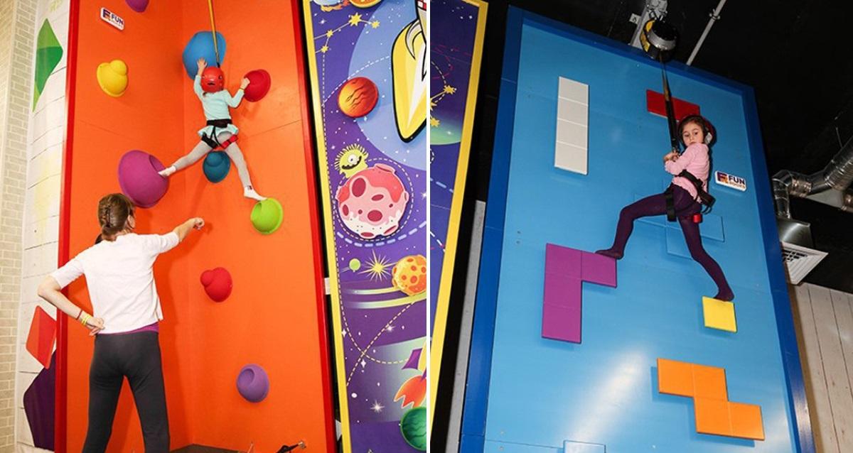 парк Fun Jump