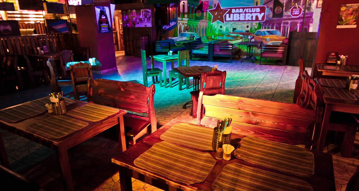 бар клуб либерти
