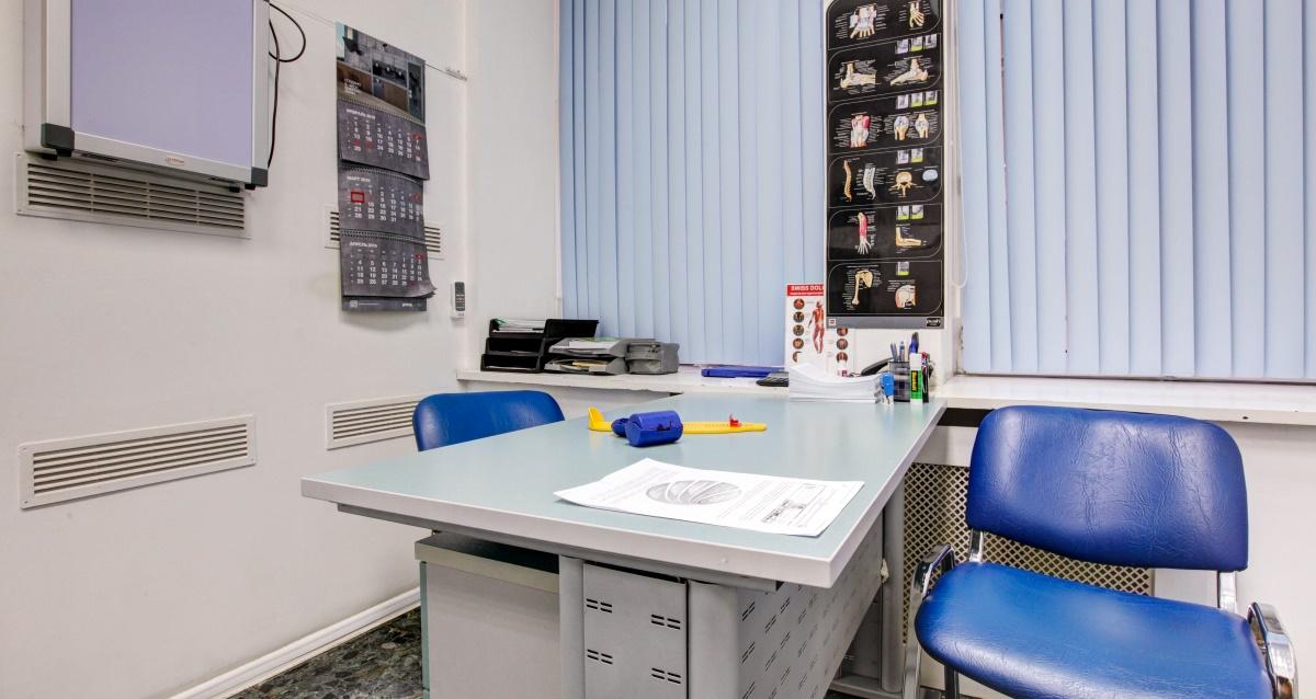 интерьер клиники «ЭДЕМ»