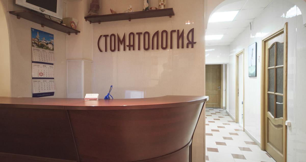 интерьер клиники «Новый силуэт»