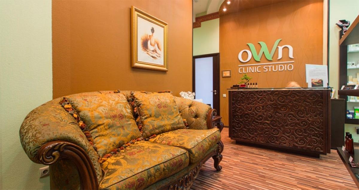 Студия красоты OWN Clinic Studio