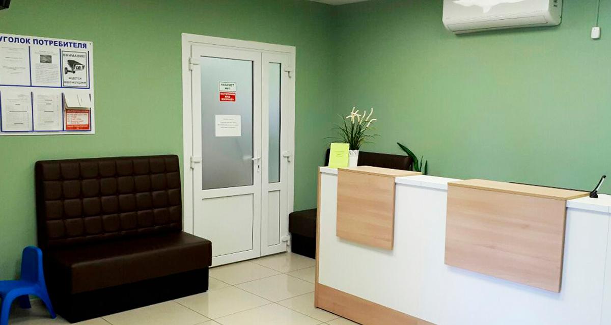 МРТ в Москве Бирюлево