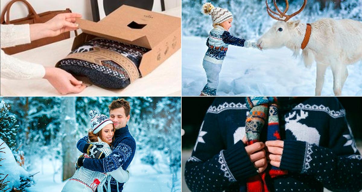 свитера со скандинавским рисунком