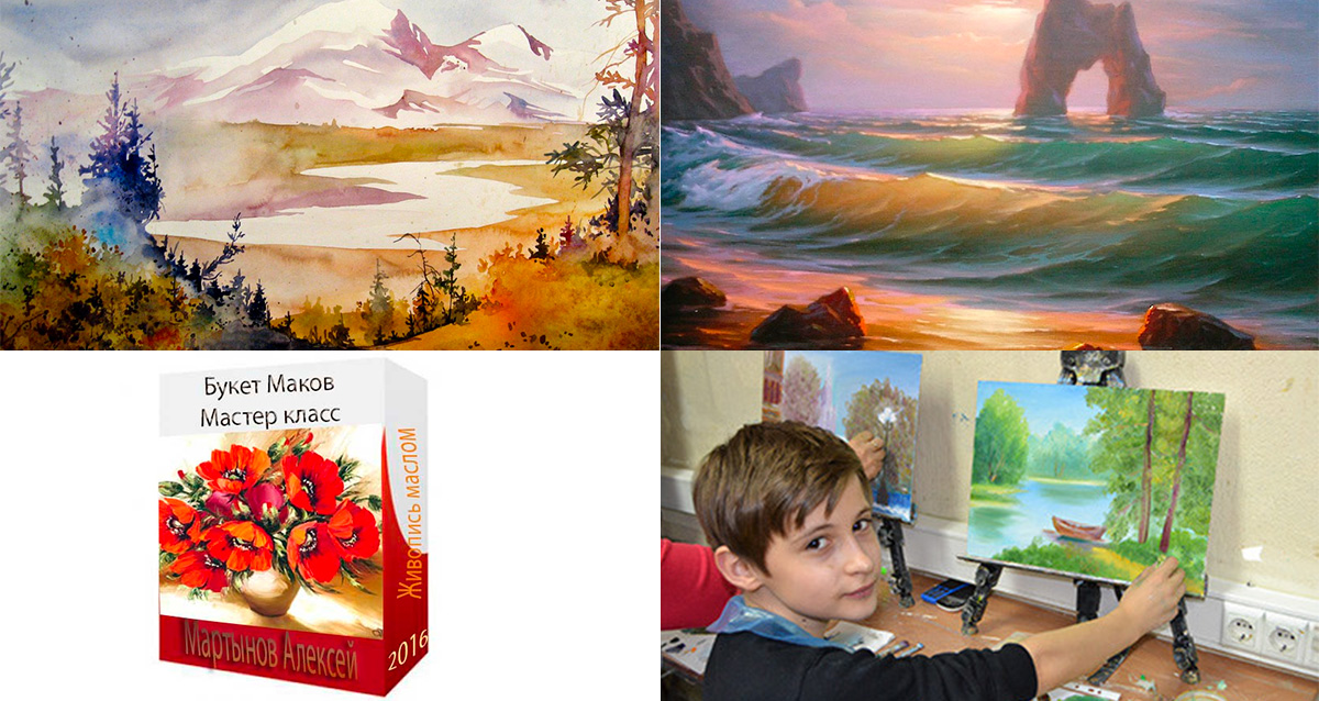 Студия живописи «Валенсия»