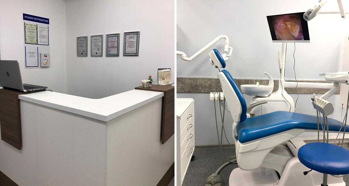 интерьер стоматологической клиники «НОВОЕ ВРЕМЯ»