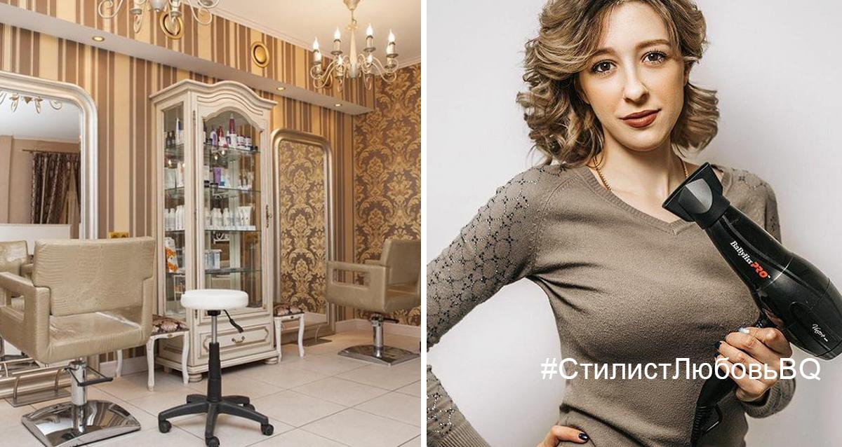 Салон красоты Beautyque by Mellows