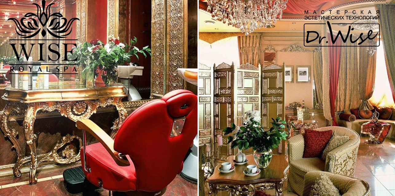 SPA-салон Wise Royal SPA