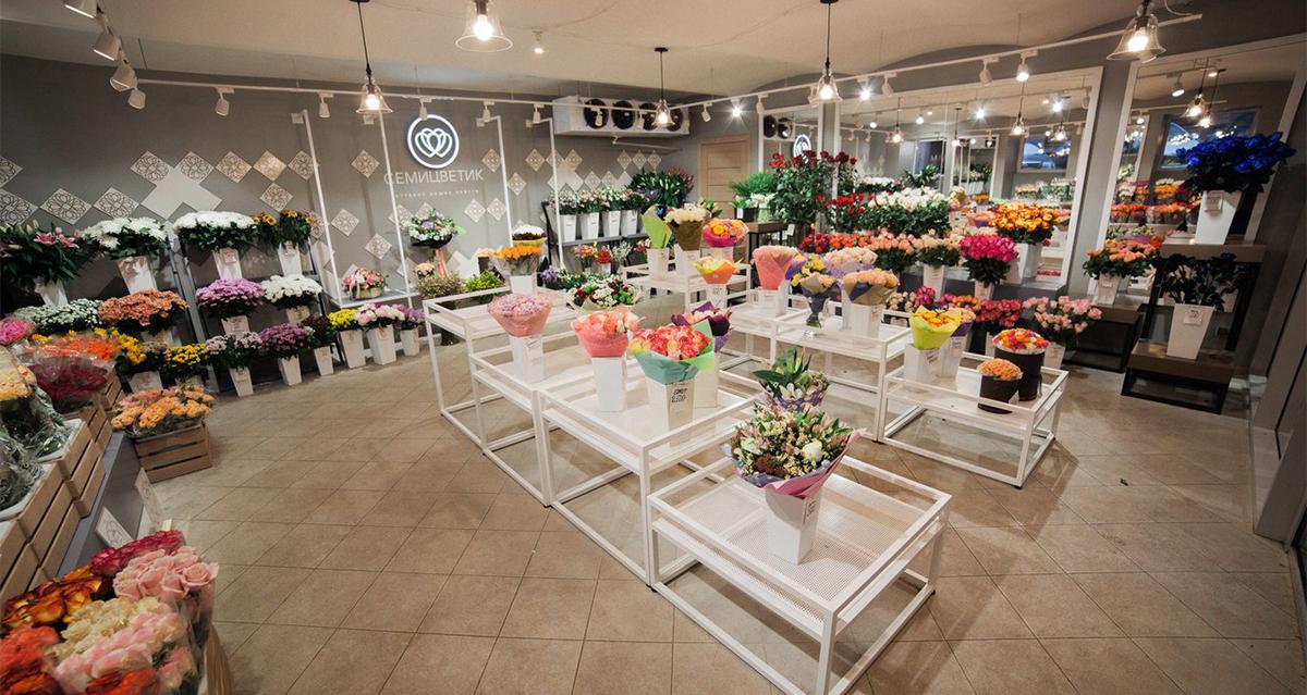 Магазин доставки цветов «Семицветик»