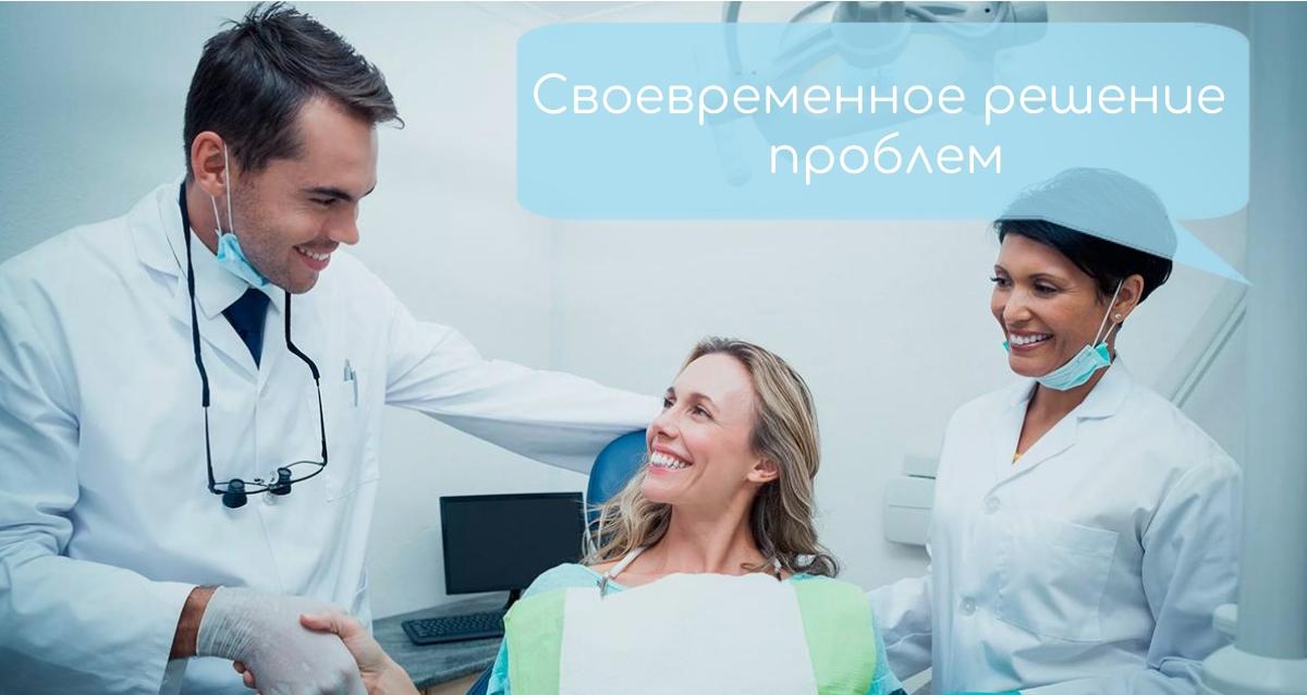 Стоматология «Мастер-Зуб»