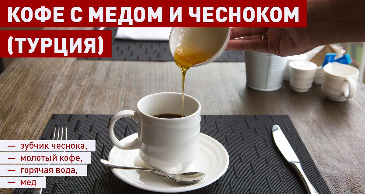 Сколько нужно варить кофе в турке
